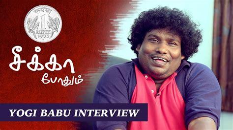 tamil actor yogi babu comedy no one will take in that way but vijay did yogi babu