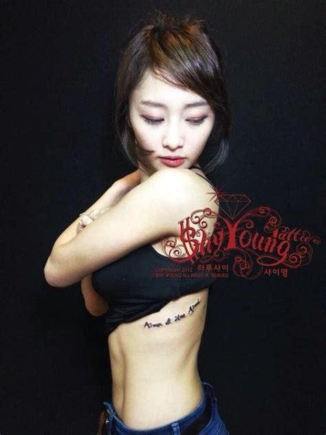 kpop hyuna tattoo 11 sexy female idols with sexier tattoos allkpop com