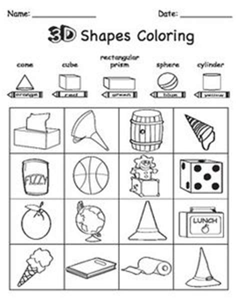 3d shape sorting worksheet this bundle includes three 3d worksheets for learners students will 1 cut and sort real