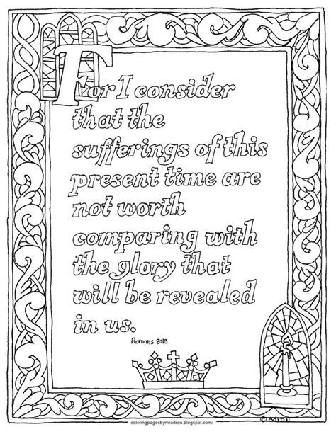 free printable scripture verse coloring pages romans coloring pages for kids by mr adron romans 8 18 free