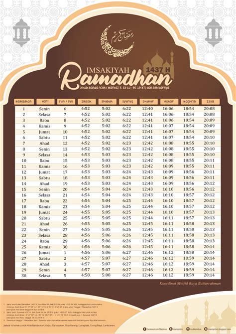 bingkai minimalis jadwal imsakiyah ramadhan vector  design corel