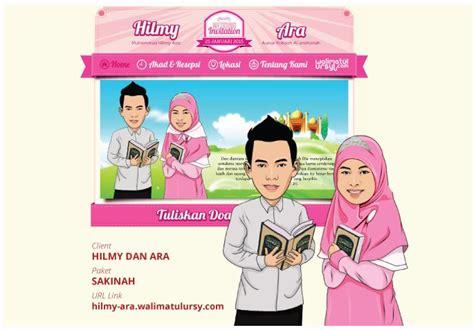 desain undangan pernikahan karikatur desain undangan pernikahan online undangan pernikahan