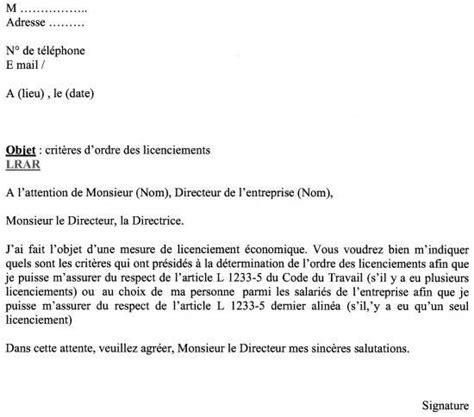 Demande De Lettre Pour Rupture Conventionnelle Modele Lettre Licenciement Rupture Conventionnelle