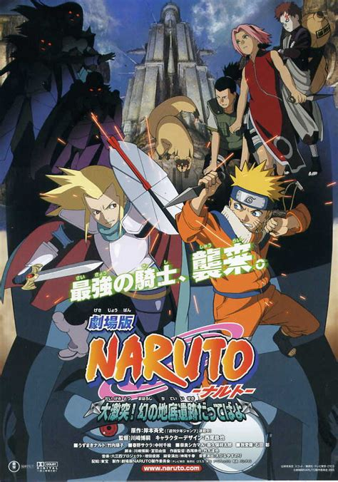 film naruto wikipedia naruto the movie legend of the stone of gelel