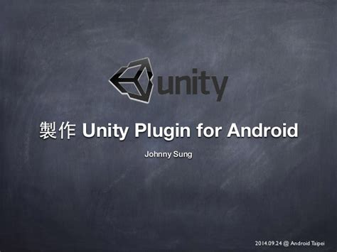 plugins for android 製作 unity plugin for android