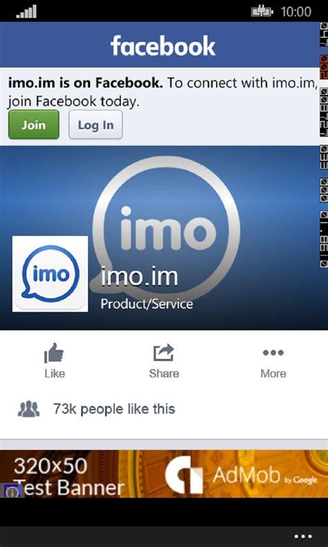 imo free download for windows phone 8 imo im app free windows phone app market