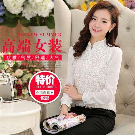Blouse Cantik Untuk Wanita Mbm 05 gambar baju blouse yang cantik chiffon blouse pink