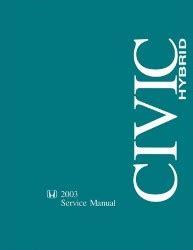 2003 2005 Honda Civic Hybrid Factory Service Manual On Cd Rom