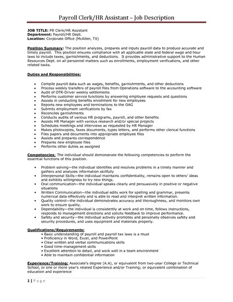 clerical duties description resume