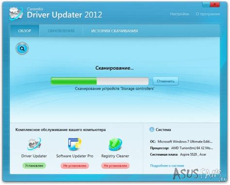 carambis driver updater crack full version carambis driver updater serial 2013 spike