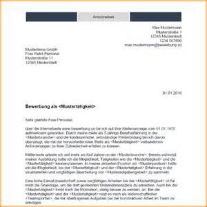 Bewerbungsschreiben Muster Verkäuferin Supermarkt Muster Bewerbung Vorlage Reimbursement Format