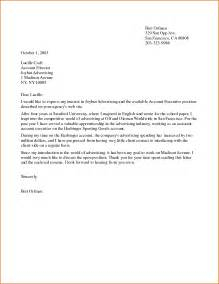Cover Letter For Position An Exle Of A Cover Letter For A The Best Letter Sle