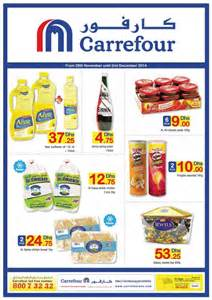 Carrefour special offers dealsuae365 uae deals shopping latest