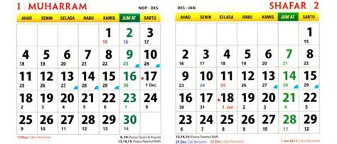 Kalender 2018 Komplit Jawa Kalender Islam 1434 1435 Hijriah 2013 Masehi