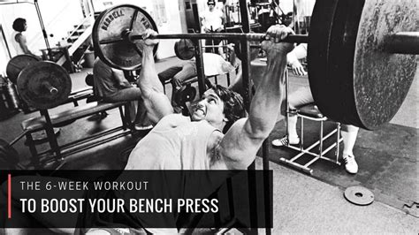 bench press only workout feedspot rss feed