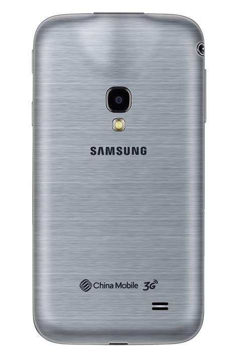 themes samsung galaxy beam 2 samsung galaxy beam 2 projector phone debuts in china