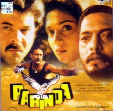 film based on mumbai underworld filmy pundit watch india s first movie on mumbai