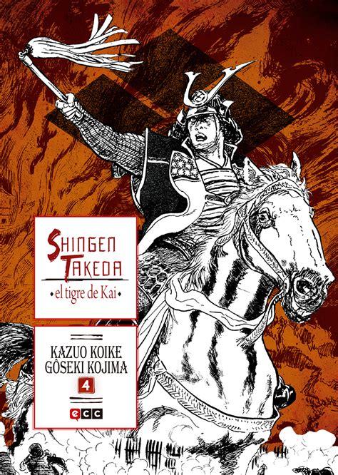 shingen takeda el tigre de kai n 250 m 4 de 4 ecc c 243 mics