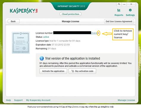 trial reset kaspersky 2012 funzionante kaspersky antivirus 2012 unlimited trial reset by groms