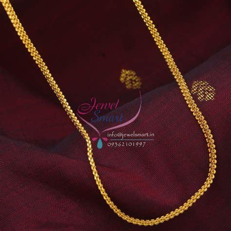 chain designs daily wear gold chain designs for www pixshark