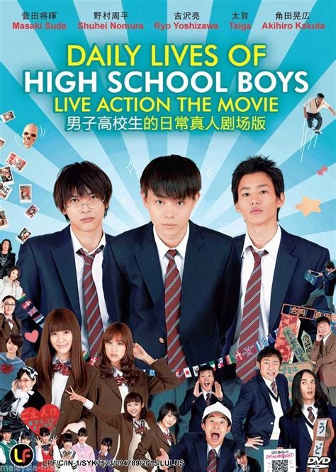 daily lives of highschool boys dvd daily lives of high school boys live