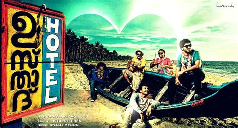 download mp3 from usthad hotel 123 musiq studio ustad hotel mp3 songs 2012