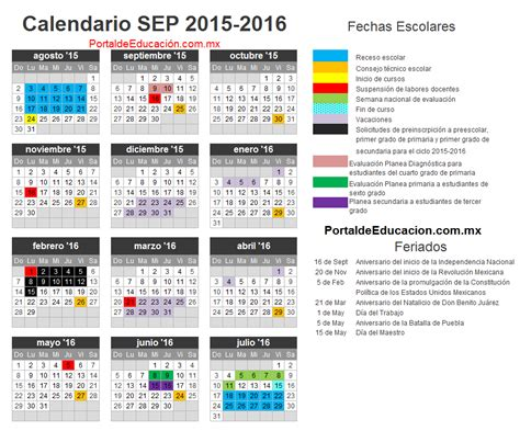 Calendario Escolar Mexico 2015 16 Calendario Escolar Sep 2105 2016