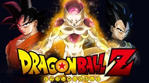 dragon ball revival of f wallpaper dragonball z the revival of f trailer culture junkies