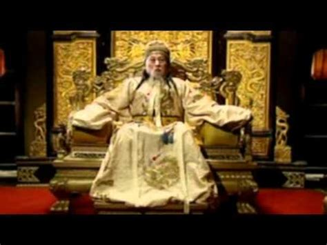 Or The Imperial Court Imperial Court Of China
