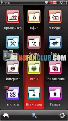 christmas themes for nokia n8 symbian 3 themes archives nokia n8 fan club