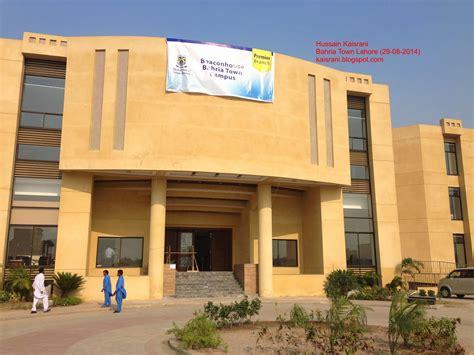 beacon house hussain kaisrani beaconhouse school system bahria town lahore sector c branch a