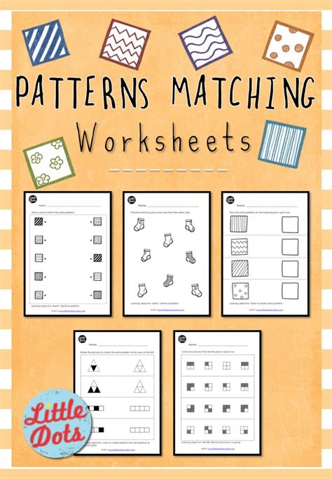 pattern matching activities preschool patterns matching worksheets and activities