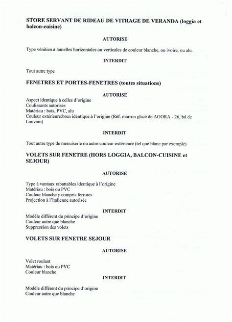 Modèle Règlement Intérieur Entreprise 2017