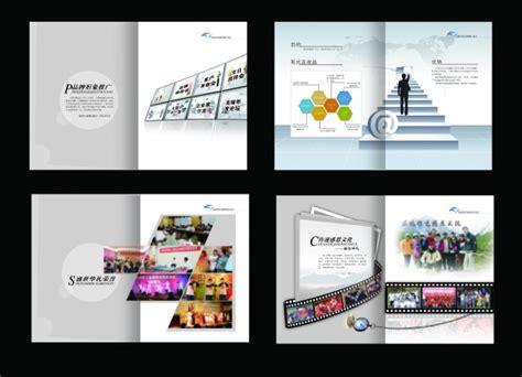 photo album design templates psd brand album design psd template free