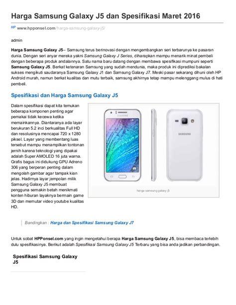Harga Samsung J5 harga samsung galaxy j5 dan spesifikasi maret 2016