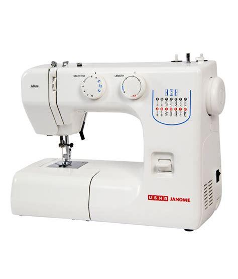 usha sewing machine motor price sewing machine motor others sewing machine motor