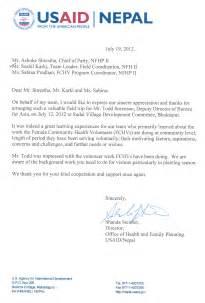 nepal family health program ii nfhp ii news archives