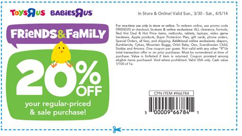 Babies R Us Printable Gift Card - babys r us coupon 2017 2018 best cars reviews