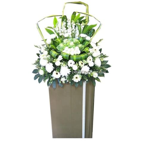 Funeral Flowers Delivery by Funeral Flower Delivery