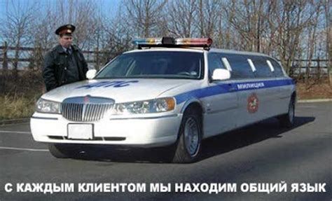 Cool Limousines by Cool Limousines Curious Photos Pictures