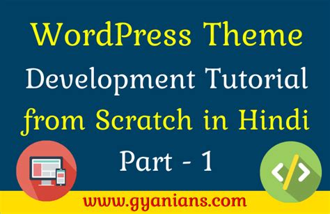 how to create wordpress themes from scratch part 1 wordpress theme development tutorial from scratch in hindi