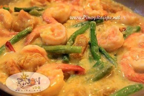 ulam pinoy gulay ginataang gulay at hipon recipe filipino recipes portal