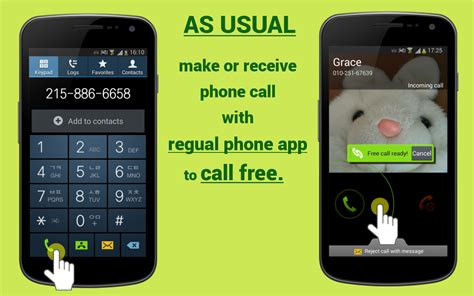 how to make free wifi calls on android link call hasslefree free call android apps on play
