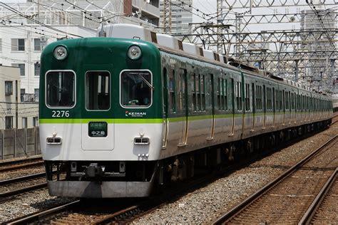 京阪2200系電車 - Wikipedia M 2300 K
