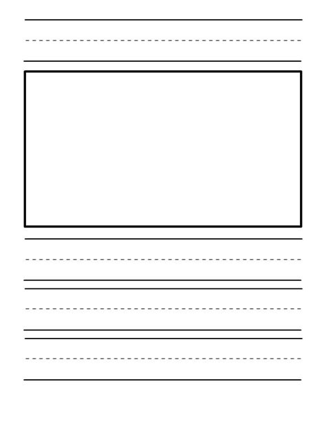 journal writing paper template best photos of kindergarten writing journal paper