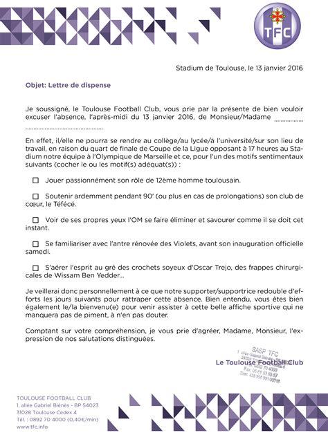 Lettre De Recommandation Football Justificatif D Absence Au Tfc