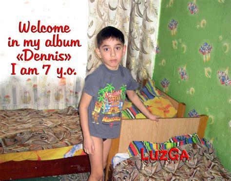 Ru Boy Album Images Usseek Com