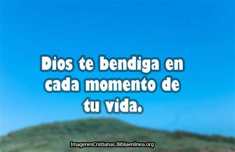imagenes de dios te bendiga en el camino frases cristianas el se 241 or te bendiga imagenes cristianas