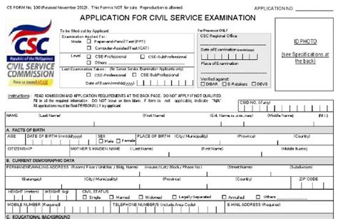 Civil Service Application Review Civil Service Commission Now Accepting Application For
