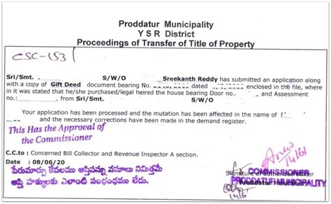 Khata Transfer Letter Mutation Of Property How To Get Title Of Property Transferred